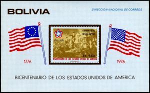 BOLIVIA 583a  Mint (ID # 56301)- L
