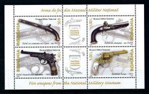 [101124] Romania 2008 Military museum pistols weapons Souvenir Sheet MNH