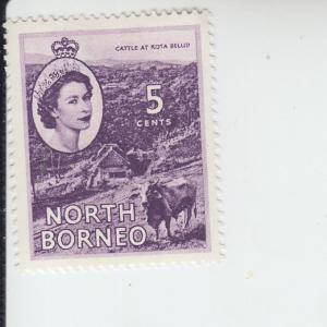 1954 North Borneo QEII Cattle at Kota Belud (Scott 265) MH