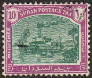 Sudan #J14 used postage due - steamboat