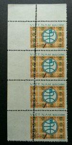 Vietnam Philaserdica'79 1979 Expo (stamp strip) MNH *error *perf shift *rare