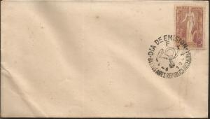 J) 1947 ARGENTINA, 1ST ANNIVERSARY OF THE PERON GOVERNMENT, FDC