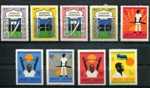 Zanzibar SC# 305-13 SG# 434-42 Jamhuri -Independence MH