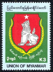 Burma Sc# 321 MNH 1994 Union of Solidarity & Development