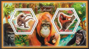 TCHAD CHAD 2014 WILD ANIMALS MONKEYS ANIMAUX SAUVAGES WILDE TIERE [#A262]