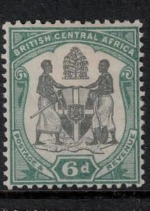 British East Africa 1961 SC 48 Mint Stamp SCV $60.00