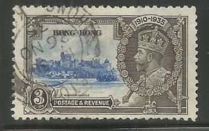 HONG KONG  147  USED,  SILVER JUBILEE ISSUE