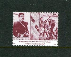 Peru 1469, MNH, Abolition of slavery 150th anniversary 2005. x29693
