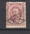 J25802  jlstamps 1908-26 luxembourg used #o98 perf 11 1/2 x 11
