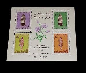 AFGHANISTAN #C16a, 1962, GIRL SCOUTS SOUVENIR SHEET, MNH, NICE! LQQK!