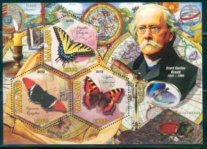 MALAWI 2012 BUTTERFLIES - ERNST GUSTAV KRAATZ - PART V SHEETLET OF THREE STAMPS