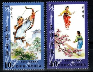 Korea #2326-7  MNH CV $5.00 (X1438)