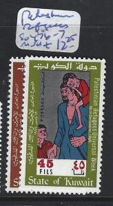 KUWAIT (P0510B) PALESTINE REFUGEES SG 476-7   MNH