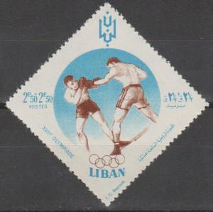 Lebanon #B13  MNH F-VF  (ST1951)