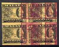 Malaya - Perlis 1957 piece of printers waste containing a...