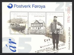 Faroe Islands Sc# 395 MNH Sheet/3 2001 4.50k Postal Service 25th Anniversary