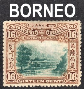 North Borneo Scott 121  F to VF unused no gum.