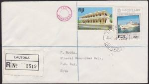 FIJI 1984 cover SCOUT JAMBOREE at Lautoka - small Jamboree handstamp........5911