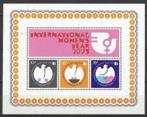 Singapore 242a  MNH  International Women's Year