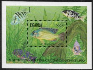 Uganda #867 MNH S/Sheet - Fishes
