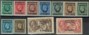 MOROCCO AGENCIES - FRENCH CURRENCY 1935 KGV SEAHORSES SET PHOTOGRAVURE