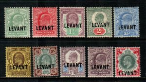 Great Britain Offices In Turkish Empire #15-24  Mint