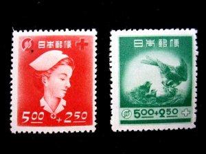 JAPAN - SCOTT# B9-B10 - MNH - CAT VAL $20.00