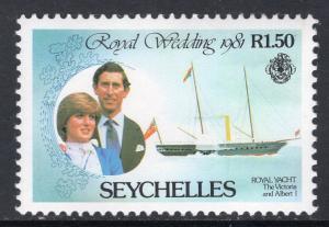 Seychelles 469 Royal Wedding MNH VF