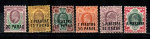 Great Britain Offices In Turkish Empire #26-31  Mint