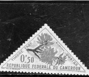 Cameroun Flowers MNH