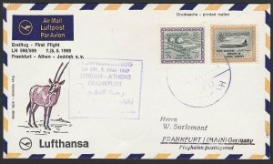 SAUDI ARABIA 1969 Lufthansa first flight cover to Germany...................H282