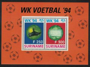 Suriname World Cup Football Championship USA MS SG#MS1593