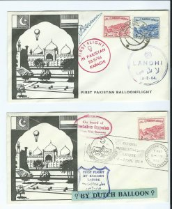 PAKISTAN 1964 V.RARE 02 BALLOON FLIGHT COVERS+SPECIAL BALLOON POSTMARKS ONLY 200