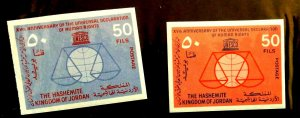 VERY RARE JORDAN 1963 IMPERF STAMP SET HUMAN RIGHTS MNH PRINTER ARCHIVES UNIQUE