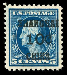 momen: US Stamps #K5 Mint OG NH PSE Graded XF-SUP 95