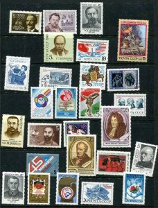 Russia 1989 Accumulation MH 10344