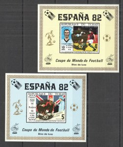 G0825 IMPERF CHAD FOOTBALL WORLD CUP 1982 !!! GOLD OVERPRINT APOLLO XI & LUX MNH