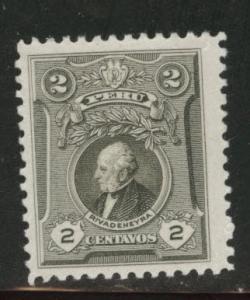 Peru  Scott 242 MH* 1924 stamp 18.5x23mm