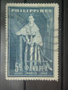 PHILIPPINES, 1952, used 5c, PANAPEX, Manila, Scott 580