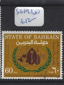 BAHRAIN (P2202B) SG191     VFU