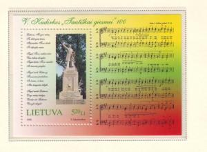 Lithuania Sc 595 1998 100th anniv Anthem stamp sheet mint NH