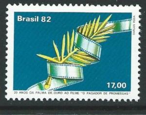 BRAZIL SG1961 1982 GOLDEN PALM MNH