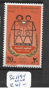 EGYPT UAR (P2105BB)  SG 1194      MNH