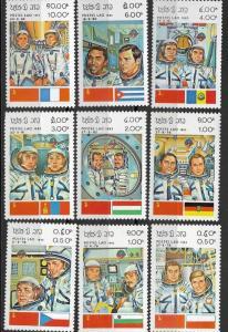 Laos 1983 Intercosmas Space Cooperation SC# 449-457 MNH