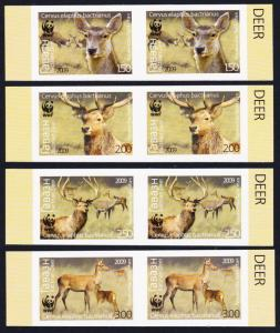 Tajikistan WWF Bactrian Deer 4v Imperforated Pairs T1 MI#527-530B