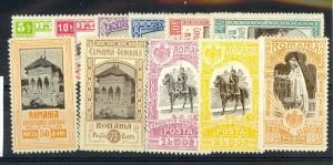 Romania Scott 196-206 Mint hinged