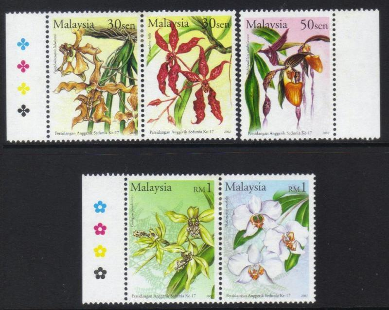MALAYSIA 2003 17th WORLD ORCHID CONF MH SET OF 5
