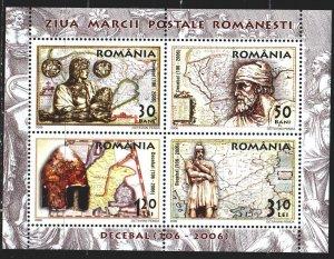 Romania. 2006. bl 382. Decebalus, map, coins, Dacia. MNH.