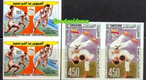 1992- Tunisia- The Barcelona Olympic Games, Spain- Imperforated Pair of stamps
