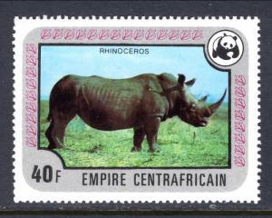 Central African Republic 323 Rhinoceros MNH VF